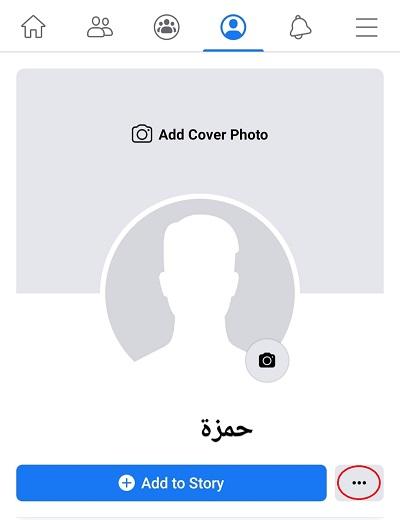 طريقة حذف جميع منشورات من التطبيق Facebook