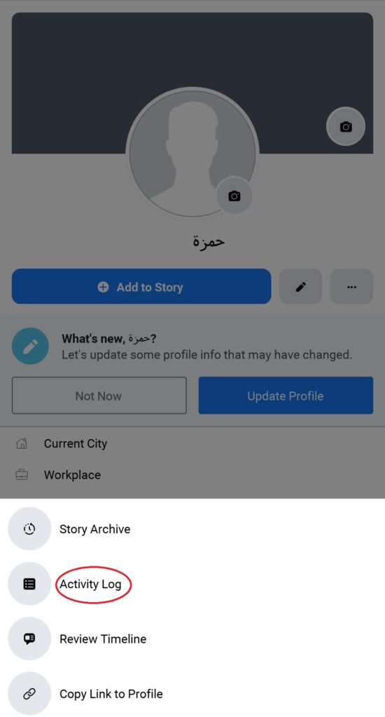 حذف جميع بوستات الفيسوك بواسطة نسخة لايت
